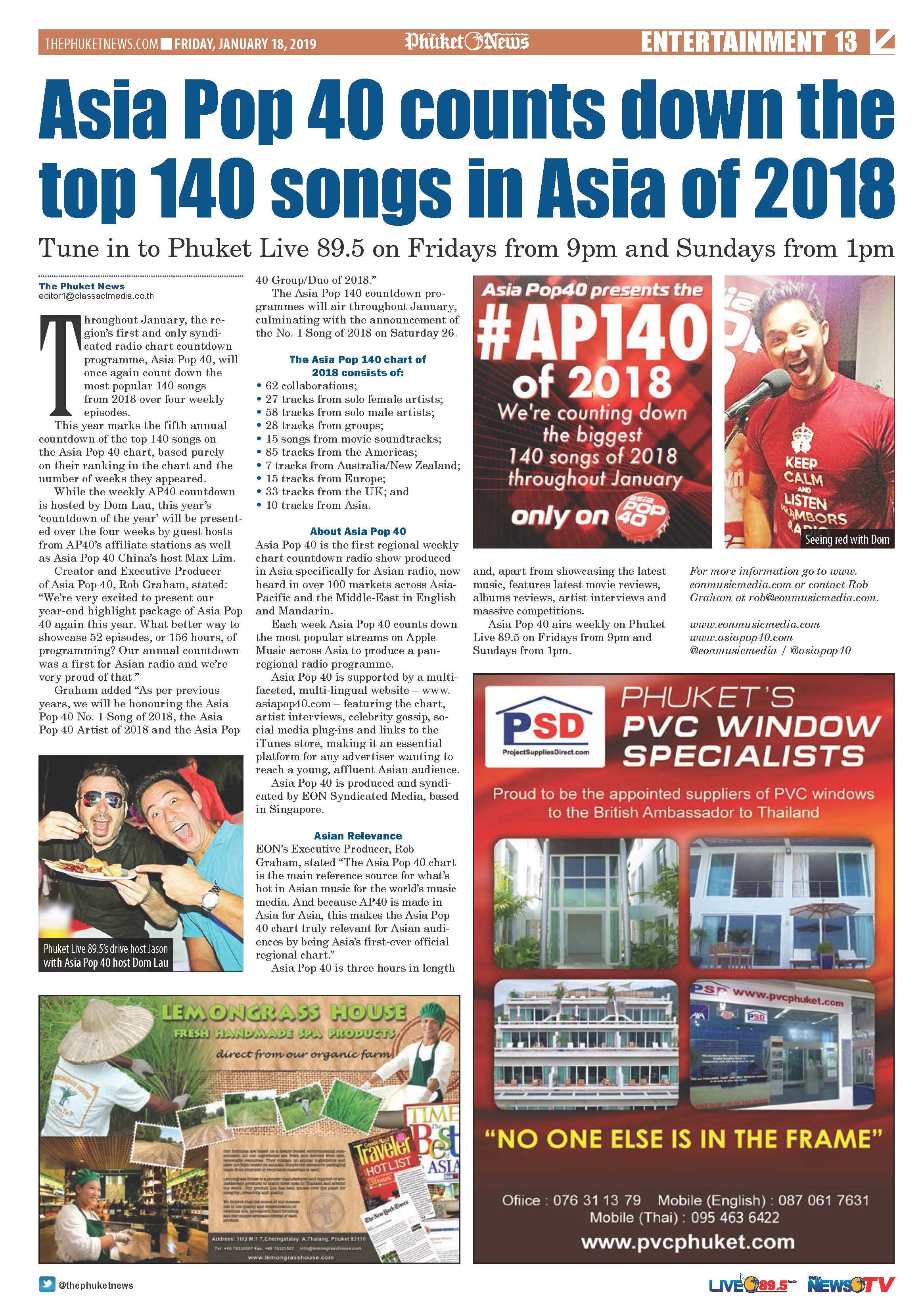 https://www.thephuketnews.com/archive/18-01-2019/18-01-2019_Page_13.jpg | Phuket Newspaper - 18-01-2019 Page 13