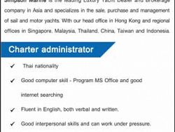 Charter Administrator