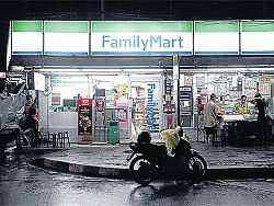 Central to take over FamilyMart