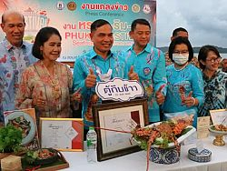 'Phuket Tastival and Seafood Gastronomy' event gets last-minute rejig
