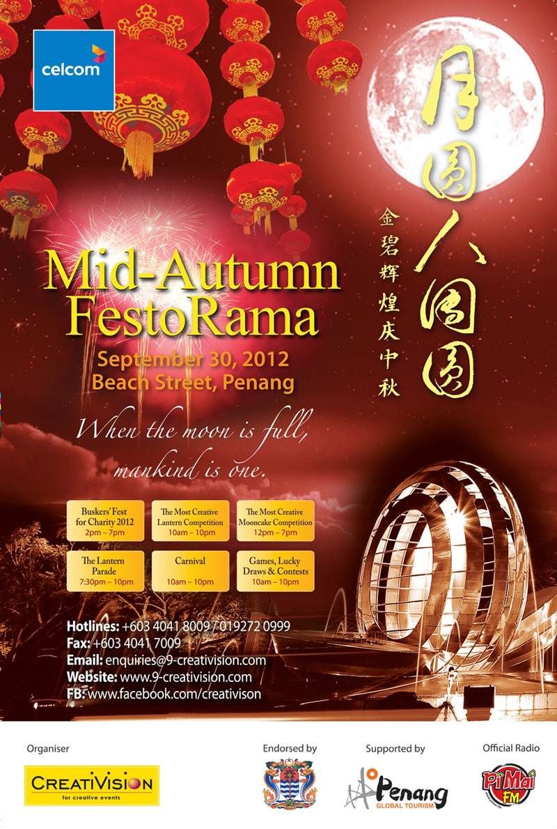 Mid-Autumn FestoRama @ The Pearl of The Orient 2012