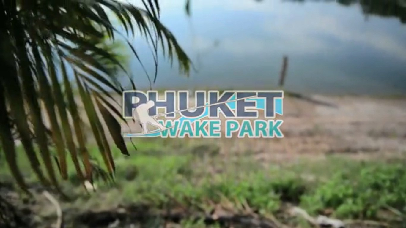 Unit wakeboarding crew make waves in Phuket