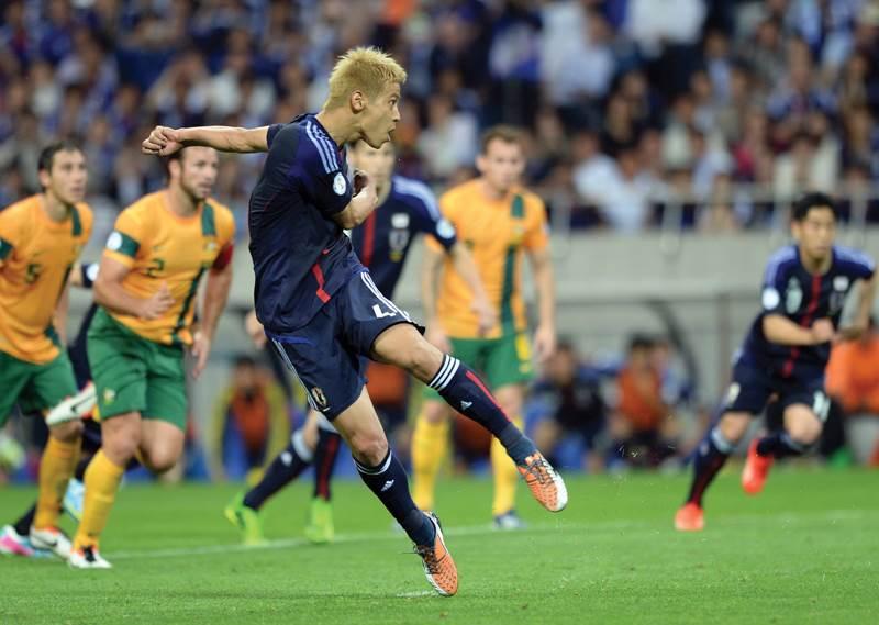 Japan celebrates World Cup berth