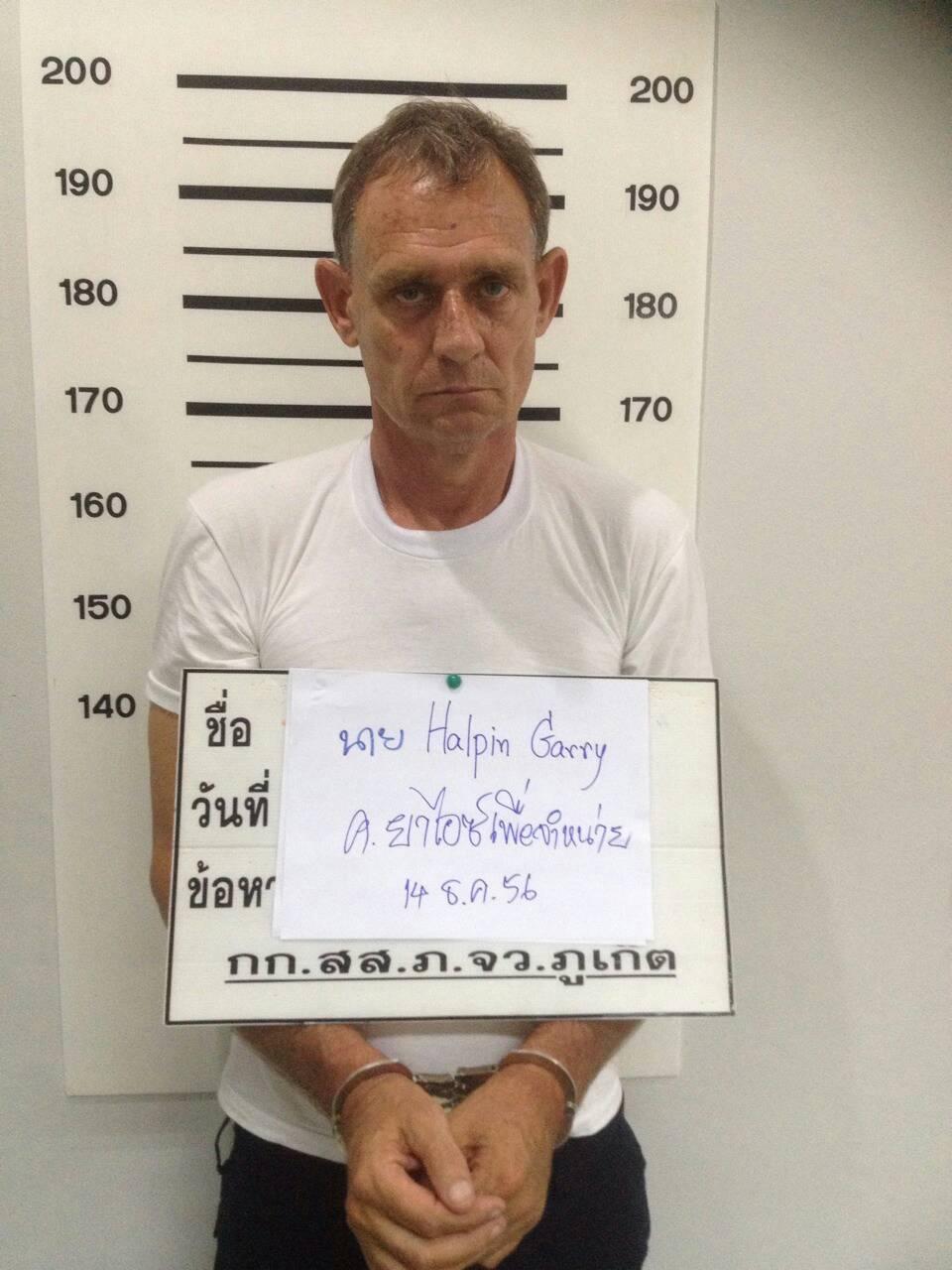 Garry Halpin 'an ex Phuket Tourist Police volunteer' says top cop