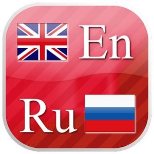 Translate English To Russian - фото 9