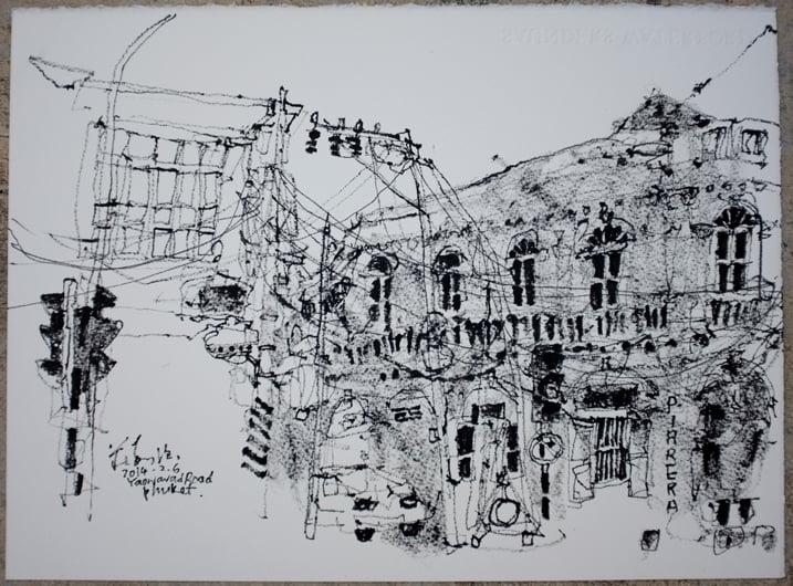 Work by Ch'ng Kiah Kiean.