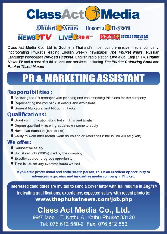 Public Relations/Marketing Manager