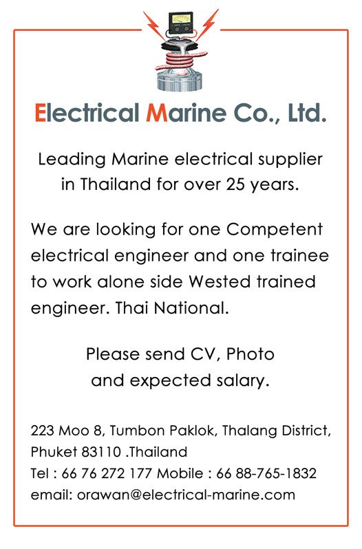 Competent Electrical Engineer