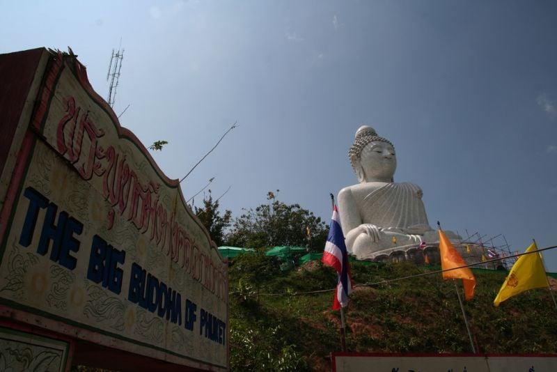 Phuket named Thailand's richest province