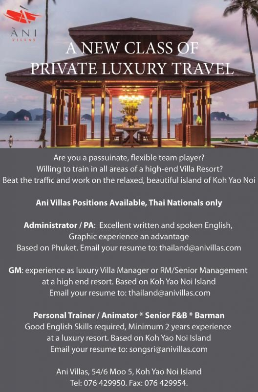 Ani Villas Position Available