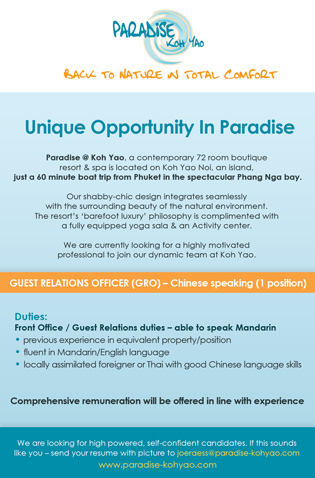 Guest Relations Officer (Chinese speaking)