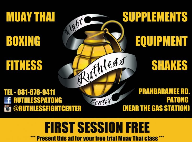 Ruthless Fight  Center