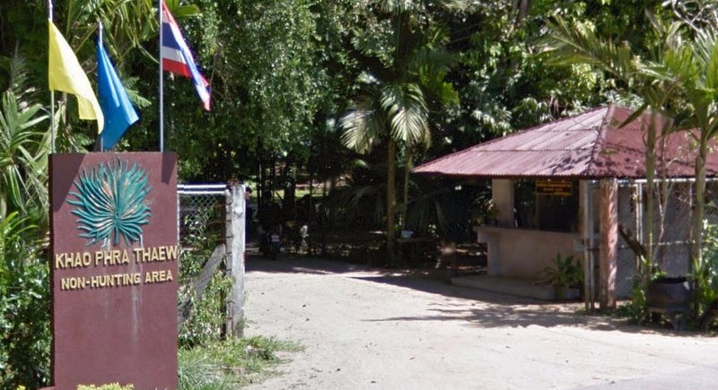Wildlife animal abuse can be reported to the Khao Phra Thaew Non-Hunting Area Office in Thalang. Photo: Google Maps