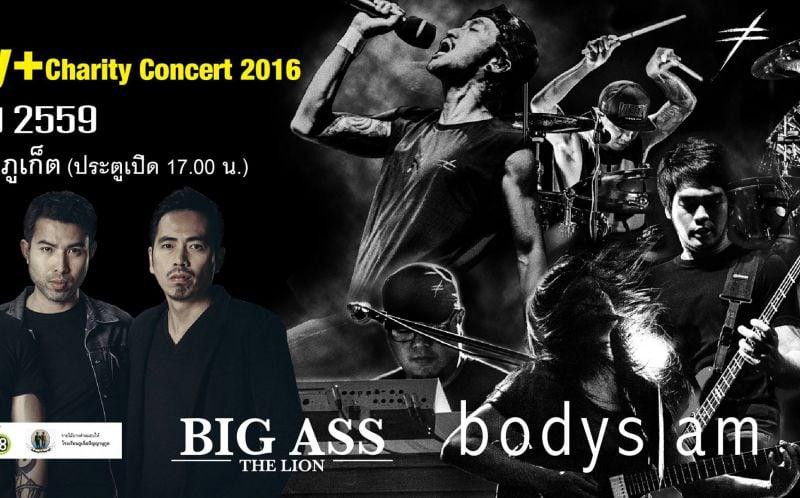 Laguna Phuket announces postponement of Bodyslam, Big Ass Thai rock charity concert over 'safety consideration'