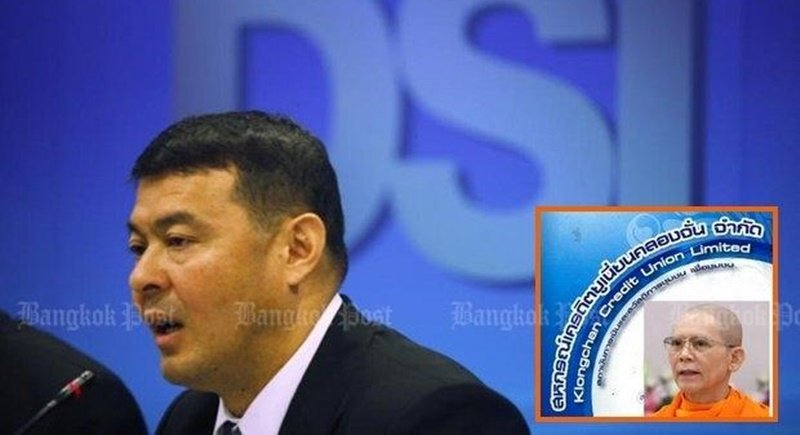 Department of Special Investigations (DSI) chief Paisit Wongmuang revealed a bribery scandal involving two of his top investigators in the case involving the credit union embezzlement and Dhammakaya sect founder Phra Dhammajayo. Photos: Bangkok Post files