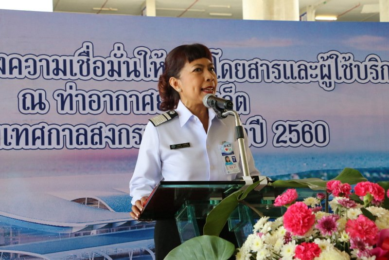 Phuket Airport Director Monreudee Gettuphan at the campaign launch this morning (April 10). Photo AoT