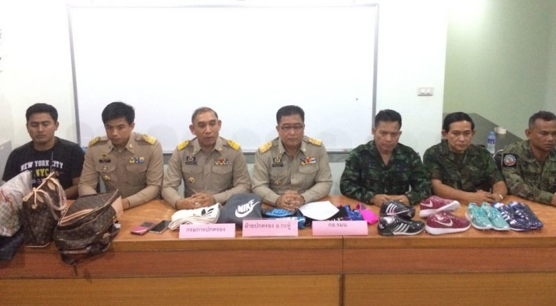 The high-powered press conference to announce the items seized in the raids was held last night (May 18). Photo: Eakkapop Thongtub