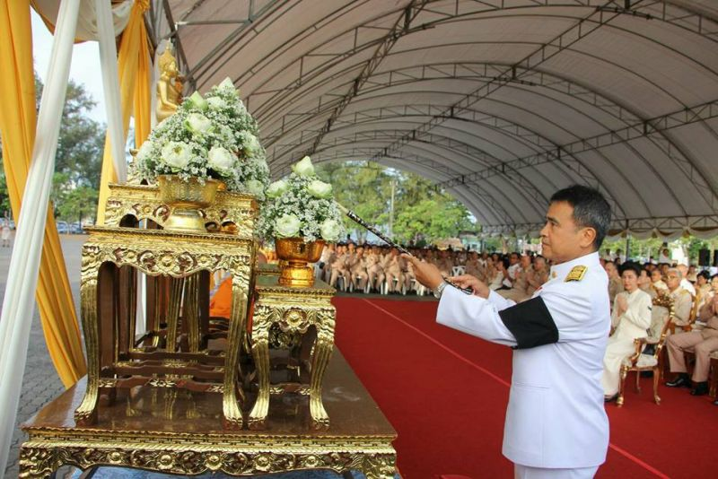 Hundreds of Phuket officials and local residents commemorated the 65th birthday of His Majesty King Maha Vajiralongkorn Bodindradebayavarangkun today. Photo: Phuket PR Office