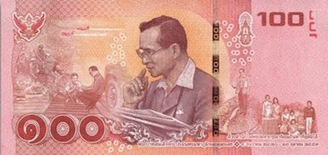The new genuine B100 banknote in circulation as of today (Sept 20). Image: Bank of Thailand