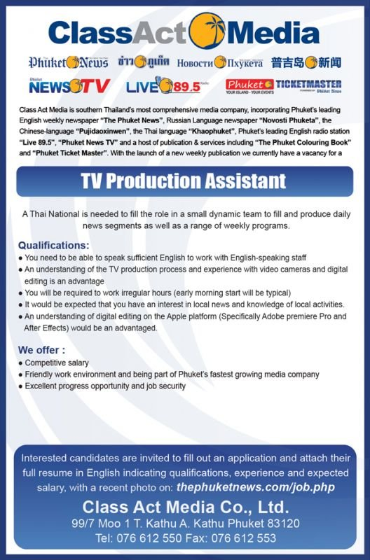 TV Production Assistant