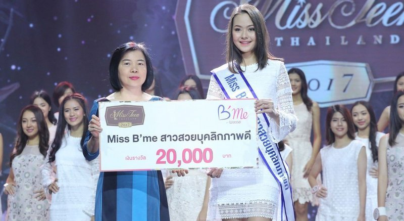 Sipatrada 'Winnie' Phiutong on stage after being crowned Miss Teen Thailand 2017