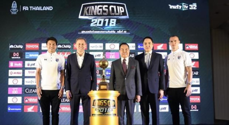 Rajevac names squad for King's Cup tourney