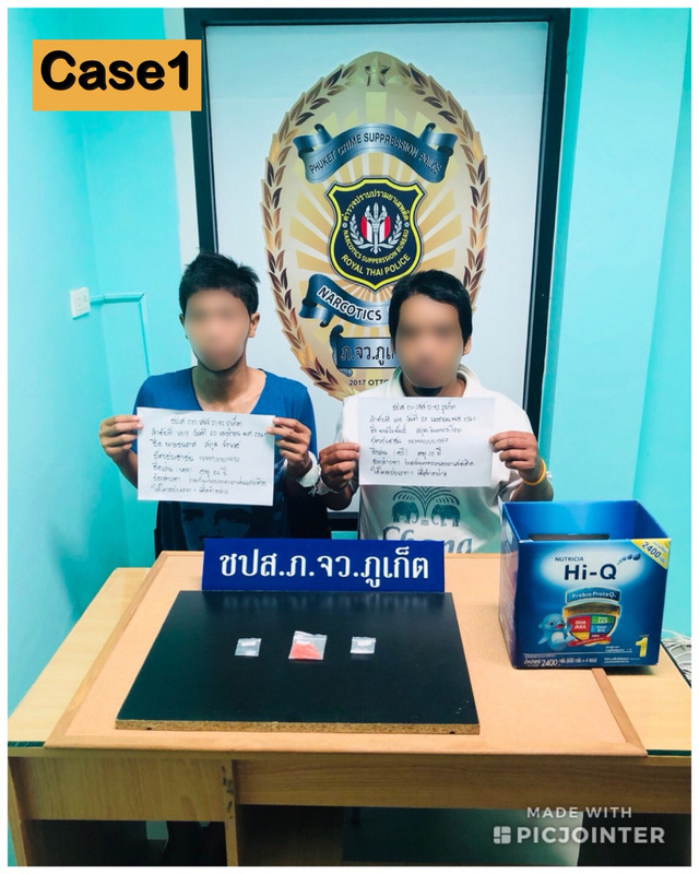 "Thanapas ""Ball"" Rakwech, 23, and Weerapan ""Yee"" Intarakratok, 42, at a house on Wichit Songkram Soi 2 in Phuket Town earlier on Friday. Photo: Phuket Provincial Police"