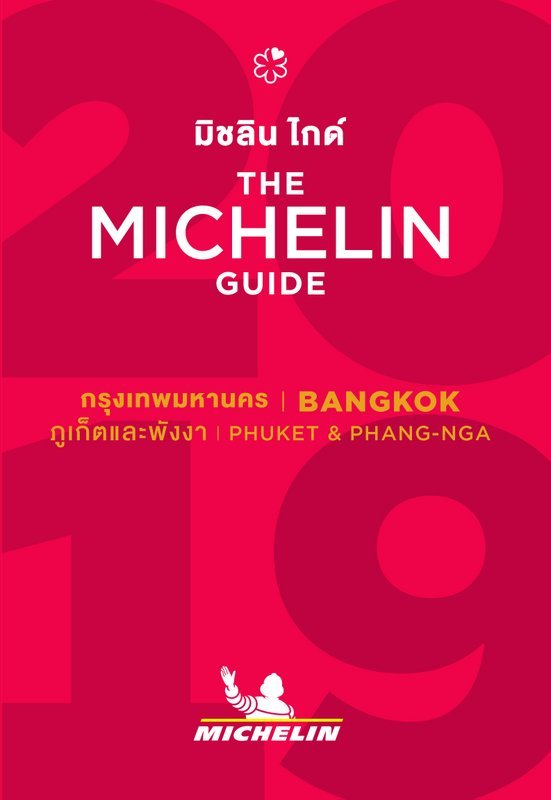 The Michelin Guide's reach will extend to Phuket and Phang Nga, with a new 2019 edition. Photo: Chutharat Plerin