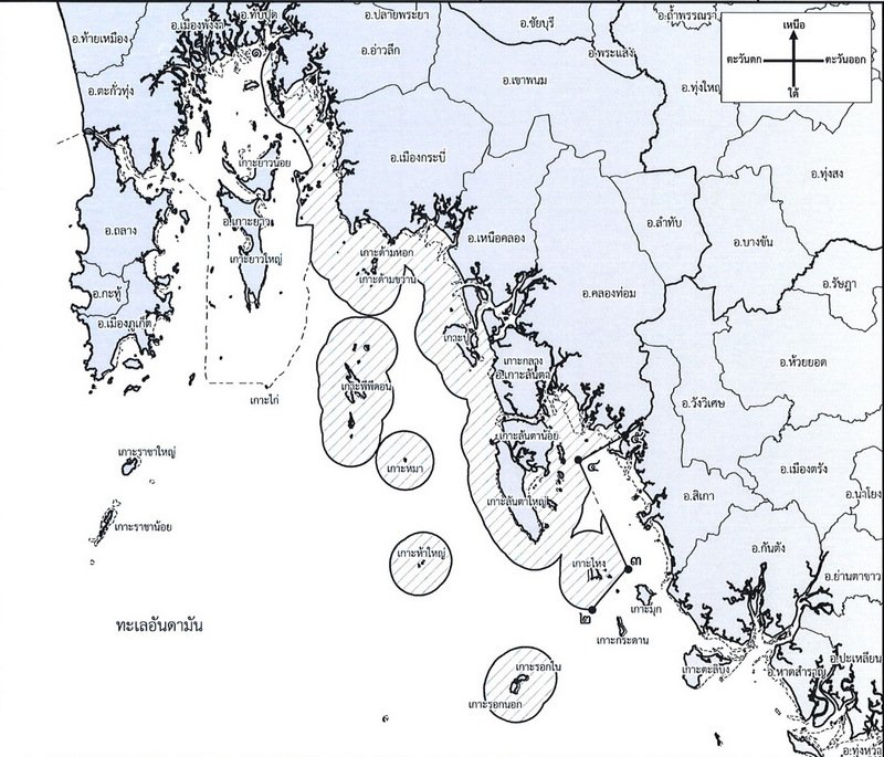 Protected areas across Phang Nga Bay and along the Krabi coast.