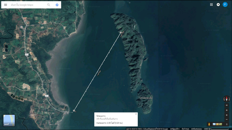 6th route - Koh Lanta Yai to Koh Po in Krabi. Image: Google Maps / Marine Dept