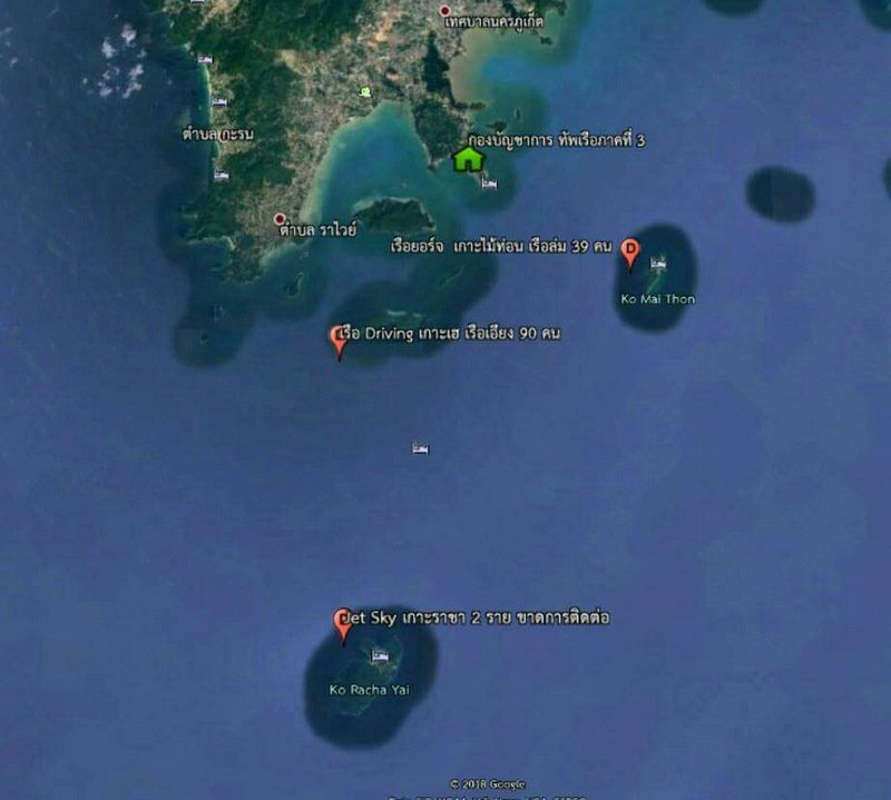 The Phoenix sank 1.5 nautical miles off Koh Hei (Coral Island). Image: Google Maps / Tourist Police