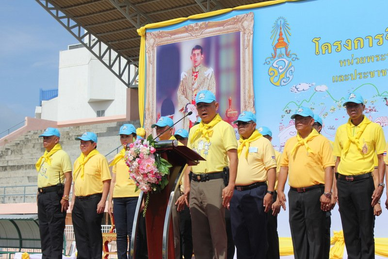 More than 3,00 volunteers took the pledge at Saphan Hin this morning (July 25). Photo: PR Dept