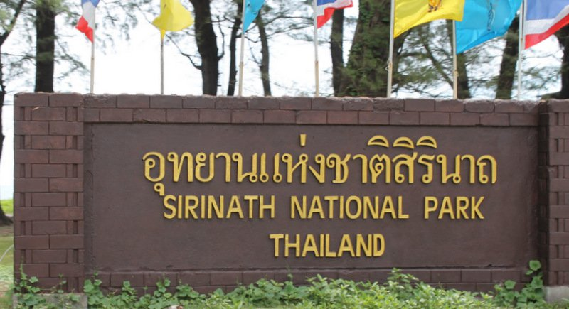New initiative against single-use plastics at Thailand's national parks welcomed by TAT