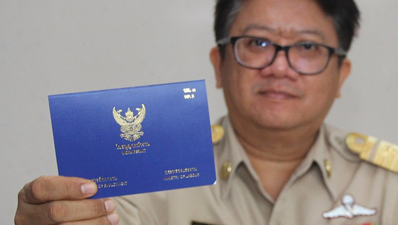 New Work Permit rules confirmed by Phuket Employment Office Chief