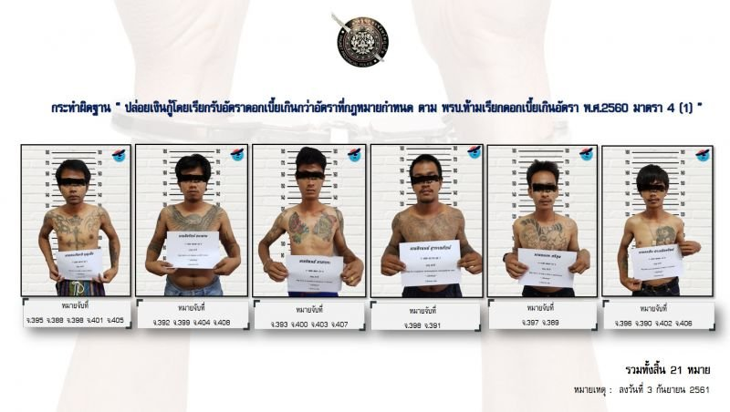 PHUKET XTRA: VIDEO: Fatal ATV plunge! Facebook followers arrested? Doing it for marriage? || Sept. 5