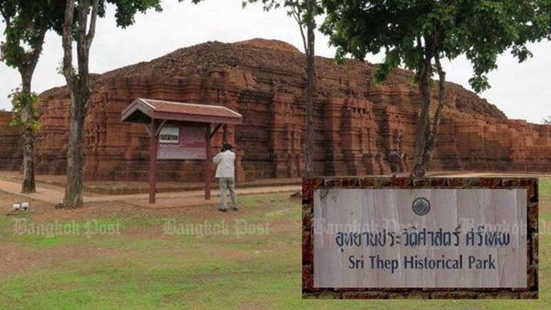 The Phetchabun site dates back some 2,500 years to Ban Chiang days, with details to be submitted to Unesco, seeking status as a World Heritage Site. Photo: Bangkok Post / File