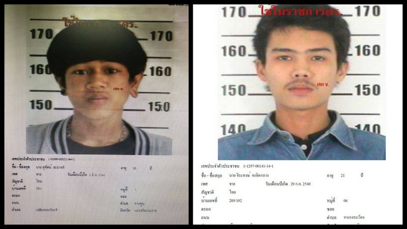 Suspects arrested for deadly Phuket street shooting
