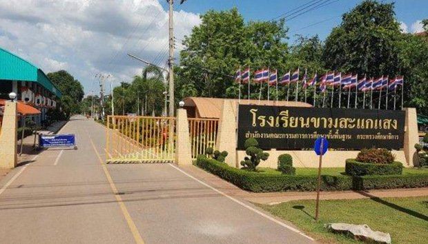 Authorities at Kham Sakae Saeng school in Nakhon Ratchasima have reported 196 students who don't exist, and have had state aid collected in their names. Photo: via Longdo Map