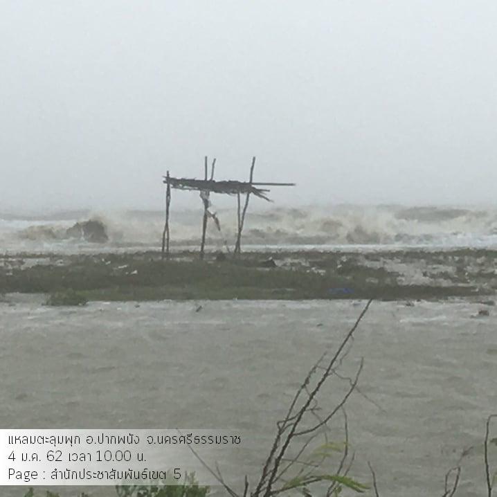 Tropical storm Pabuk made landfall in Pak Phanang District in Nakorn Sri Thammarat earlier today (Jan 4). Photo: PR Dept