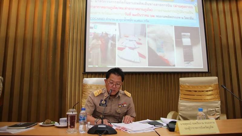 New measures for Phuket's growing drug problem