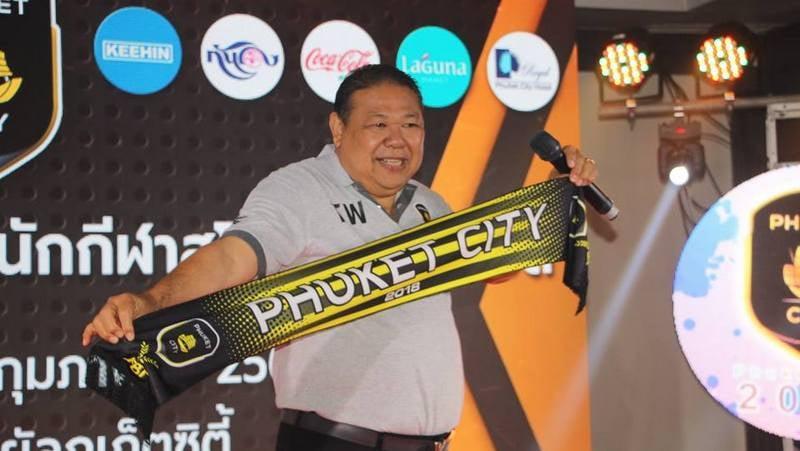 Phuket City FC's new president Thummawan Charoenyot has high ambitions for the club.