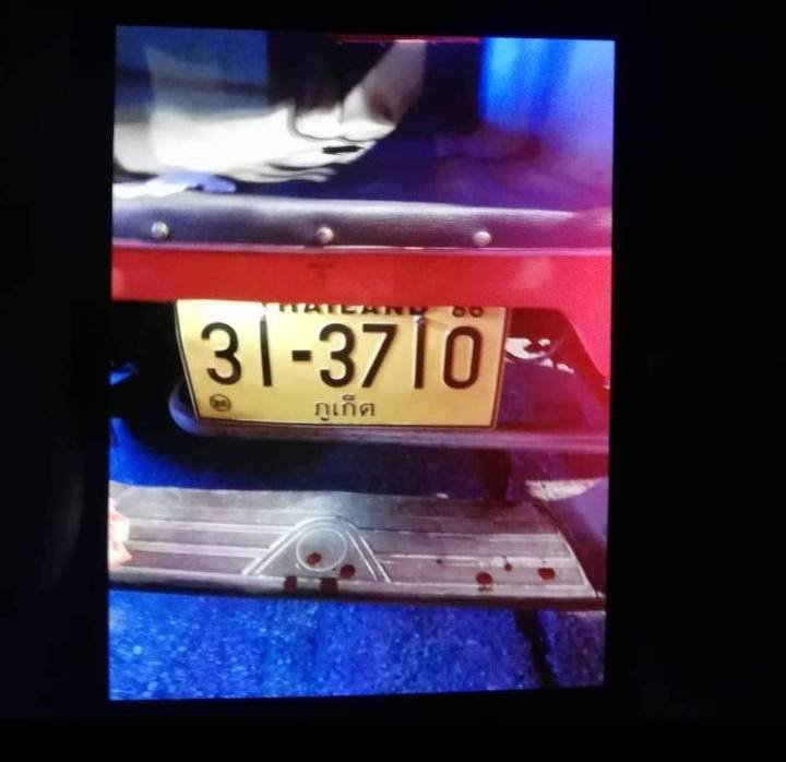 Police have been provided a photo of thew tuk-tuk's license plate. Photo: Supplied