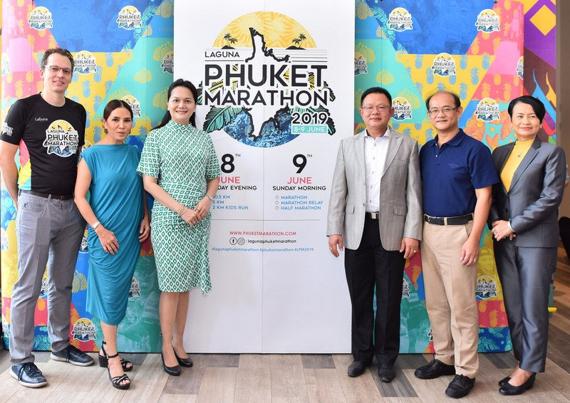 The official press launch for the Laguna Phuket Marathon 2019, to be held June 8-9, was held today (Mar 20). Photo: Laguna Phuket Marathon