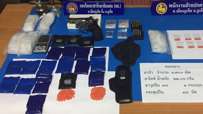 Three arrested for drugs in Phuket Town