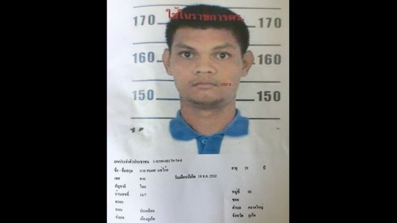 Police are searching for Somyot 'Goh' Saegoi, 29. He is 175cm tall, has dark skin and short hair, and was last seen dressed in a black long-sleeved T-shirt and red striped shorts. Photo: Supplied