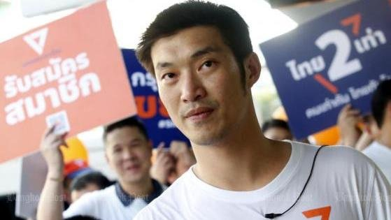 Thanathorn Election Commission probe result expected