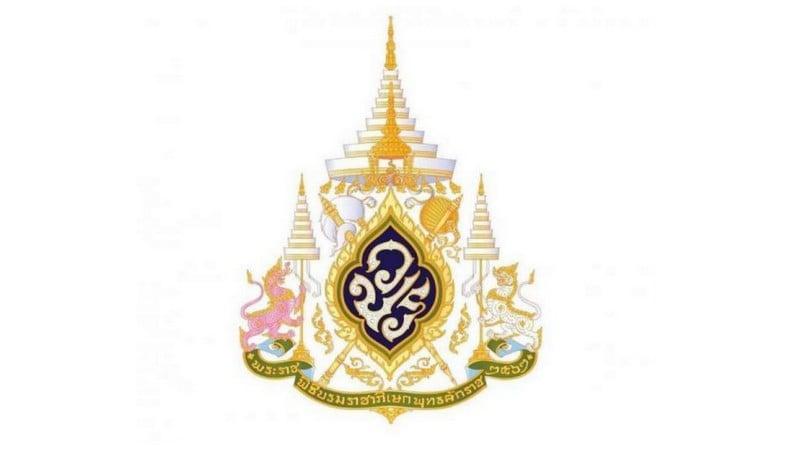 Royal Coronation: The Royal Coronation Emblem, the Mark of Royalty