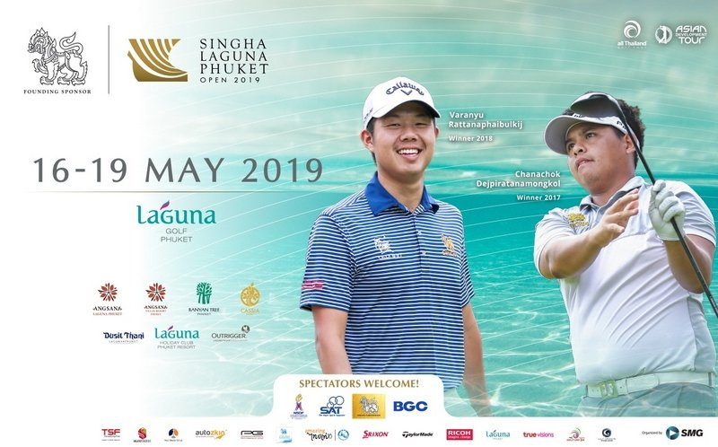 Singha Laguna Phuket Open 2019 will be held during Thursday May 16 – Sunday May 19 at Laguna Golf Phuket. Photo: Laguna Phuket