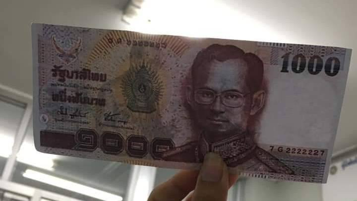Miss Manfah recognised the notes as fake after the man had left.  Photo: Eakkapop Thongtub