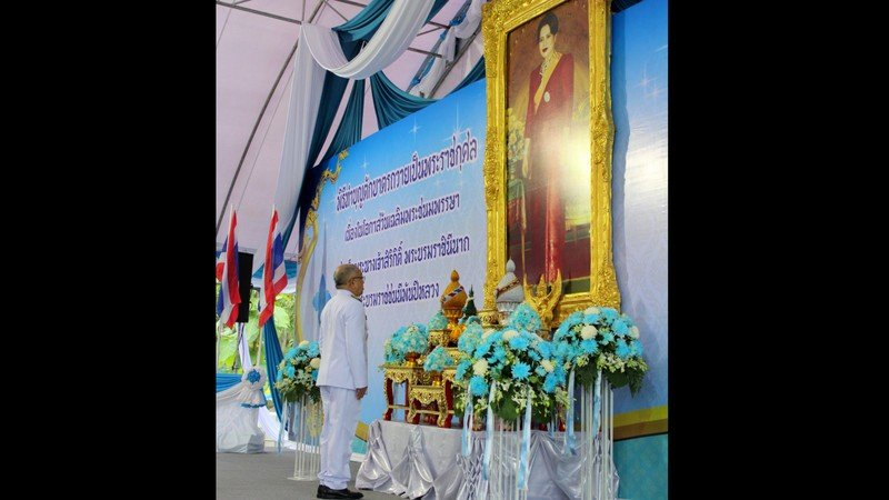 The official celebrations to honour Queen Sirikit's birthday, also celebrated throughout the country as Mother's Day, began at Phuket Provincial Hall this morning (Aug 12). Photo: PR Dept